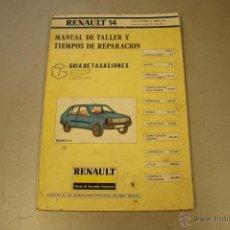 Coches y Motocicletas: MANUAL DE TALLER Y TIEMPOS DE REPARACIÓN DEL RENAULT 14. Lote 50408013