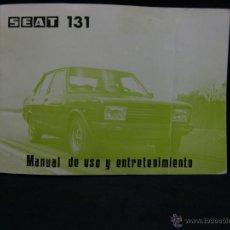 Coches y Motocicletas: MANUAL DE USO Y MANTENIMIENTO SEAT 131 15,3X21CMS 1 ED SEPT 78. Lote 51610485