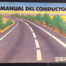 Coches y Motocicletas: MANUAL DEL CONDUCTOR SEAT DE 1987. Lote 51779846