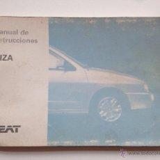 Coches y Motocicletas: MANUAL INSTRUCCIONES USUARIO SEAT IBIZA 1996. Lote 52271462