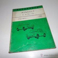Coches y Motocicletas: RENAULT 8 8 TS 10 ATIKA CATALOGO GENERAL DE 1968. Lote 52619040