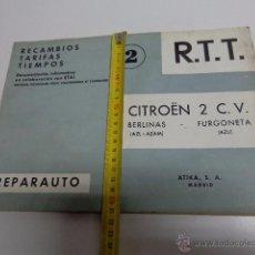 Coches y Motocicletas: CITROEN 2 CV REPARAUTO RTT 2 DE 1970. Lote 52633672