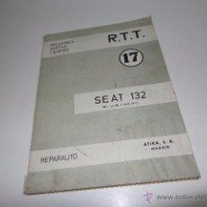 Coches y Motocicletas: REPARAUTO SEAT 132 MANUAL LIBRO DE REPARACION RTT NUM 17. Lote 52633748