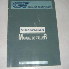 Coches y Motocicletas: VOLKSWAGEN GUIA DE TASACIONES MANUAL DE TALLER 53 PAG. Lote 52692542