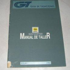 Coches y Motocicletas: OPEL GUIA DE TASACIONES MANUAL DE TALLER 69 PAG. Lote 52692685