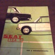 Coches y Motocicletas: USO Y ENTRETENIMIENTO - SEAT 124 D - NOVIEMBRE 1971 - TDK255. Lote 53423201