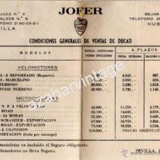 Coches y Motocicletas: TARIFA DE PRECIOS , VENTA MOTOS DUCATI, 1973. Lote 53437604