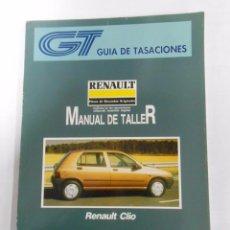Coches y Motocicletas: MANUAL DE TALLER RENAULT CLIO. TOMO I. ENERO 1992. GUIA DE TASACIONES. TDK42. Lote 53629981