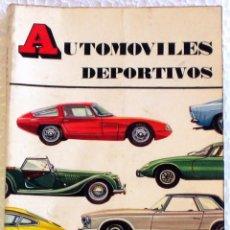 Coches y Motocicletas: LIBRO AUTOMÓVILES DEPORTIVOS.. Lote 53731086