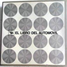 Coches y Motocicletas: LIBRO EL LIBRO DEL AUTOMÓVIL.. Lote 53802149