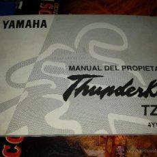 Coches y Motocicletas: MANUAL DE PROPIETARIO TZR50 1ª EDICION 1996. Lote 54310235