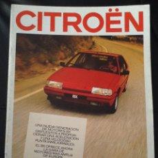 Coches y Motocicletas: FOLLETO CATALOGO PUBLICIDAD ORIGINAL CITROEN BX DE 1987 CITROËN . Lote 54537901