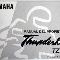 Coches y Motocicletas: YAMAHA THUNDERKID TZR 50 - MANUAL DEL PROPIETARIO - INSTRUCCIONES. AÑO 1996. Lote 54541362