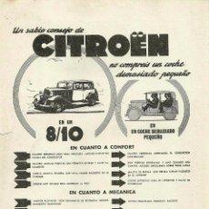 Coches y Motocicletas: ANTIGUA PUBLICIDAD DE COCHES *CITROEN* CON UN CUADRO EN PARTE POSTERIOR.. Lote 54634699