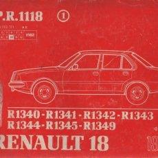 Coches y Motocicletas: CATALOGO LIBRO DE INSTRUCCIONES - RENAULT 18 - P.R. 1018 - 1 - 1983 - . Lote 55008478