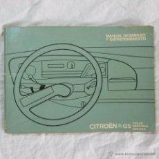 Coches y Motocicletas: MANUAL DE ENTRETENIMIENTO CITROEN PALAS BERLINA BREAKS 1973. Lote 55084548