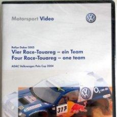 Coches y Motocicletas: CD - DVD .- DOSSIER DE PRENSA ORIGINAL VOLKSWAGEN TOUAREG.. Lote 55569723