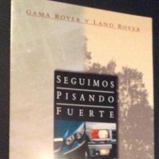 Coches y Motocicletas - Folleto catalogo publicidad original gama rover y land rover de 1999 - 55804531