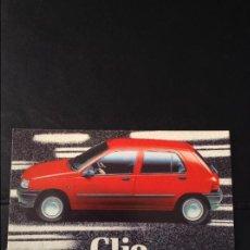 Coches y Motocicletas: FOLLETO CATALOGO PUBLICIDAD ORIGINAL RENAULT CLIO. Lote 169762076