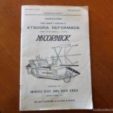 Coches y Motocicletas: ATADORA MCCORMICK. Lote 56276037