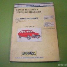Coches y Motocicletas: MANUEL DE TALLER CITROEN GSA TOMO II. Lote 56482550