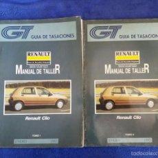 Coches y Motocicletas: MANUAL DE TALLER RENAULT CLIO / TOMOS I Y II / ENERO 1992. Lote 56543704