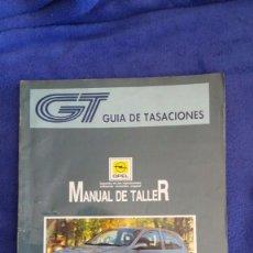 Coches y Motocicletas: MANUAL DE TALLER OPEL CORSA / JULIO 1994. Lote 56545547