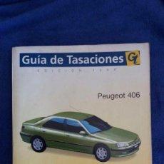 Coches y Motocicletas: MANUAL DE REPARACIÓN PEUGEOT 406. Lote 199823646
