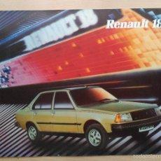 Coches y Motocicletas: CATALOGO PUBLICIDAD ORIGINAL RENAULT 18 - 1982 - ESPAÑOL. Lote 56618776