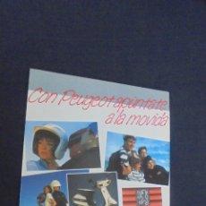 Coches y Motocicletas: PUBLICIDAD FOLLETO CATALOGO - PEUGEOT - DISTINTOS MODELOS. Lote 56633199