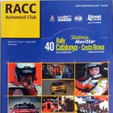 Autos und Motorräder - PROGRAMA OFICIAL-RALLY CATALUNYA - COSTA BRAVA 2004. - 56721641