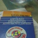 Coches y Motocicletas: ANUARIO AUTOMOVILISTICO 1990. Lote 56843630