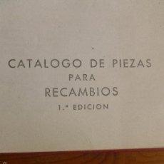 Coches y Motocicletas: SEAT 124 CATALOGO DE PIEZAS PARA RECAMBIOS 1º EDICION 1968. Lote 85167939