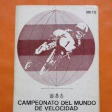 Coches y Motocicletas: PROGRAMA CAMPEONATO DEL MUNDO DE VELOCIDAD 26/27 SEPTIEMBRE 1970 MONTJUICH DERBI ÁNGEL NIETO. Lote 56944555