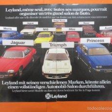 Coches y Motocicletas: PUBLICIDAD 1976 - COLECCION COCHES - GAMA LEYLAND MINI JAGUAR TRIUMPH - ALFA ROMEO GT. Lote 56975080