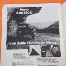 Coches y Motocicletas: PUBLICIDAD 1972 - COLECCION COCHES - NUEVO SEAT 850 D Y 850 D ESPECIAL. Lote 56975292