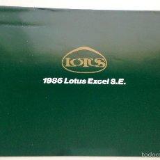 Coches y Motocicletas: CATALOGO LOTUS EXCEL S.E. 4 PÁGINAS. 1986.EN INGLÉS.. Lote 57030836