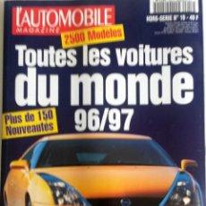 Coches y Motocicletas: L'AUTOMOBILE MAGAZINE TOUTES LES VOITURES DU MONDE 96/97.. Lote 57045559