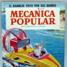 Coches y Motocicletas: MECÁNICA POPULAR REVISTA Nº 4 VOL 27 OCTUBRE 1960 RAMBLER VEHÍCULO AGUA TIERRA JARDINES ORNAMENTALES. Lote 57748687