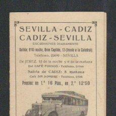 Coches y Motocicletas: VARIAS RUTAS EN OMNIBUS.SEVILLA-CÁDIZ-JEREZ-ALGECIRAS-CEUTA-TETUÁN ETC.FOLLETO DÍPTICO PUBLICITARIO.. Lote 57856373