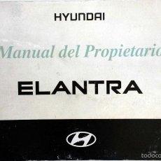 Coches y Motocicletas: MANUAL DE INSTRUCCIONES HYUNDAI ELANTRA 2002.. Lote 58135807