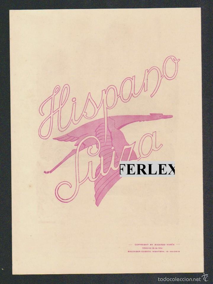 Coches y Motocicletas: Folleto publicitario de la casa Hispano Suiza, repartido en las Exposiciones de Sevilla y Barcelona. - Foto 3 - 58144111
