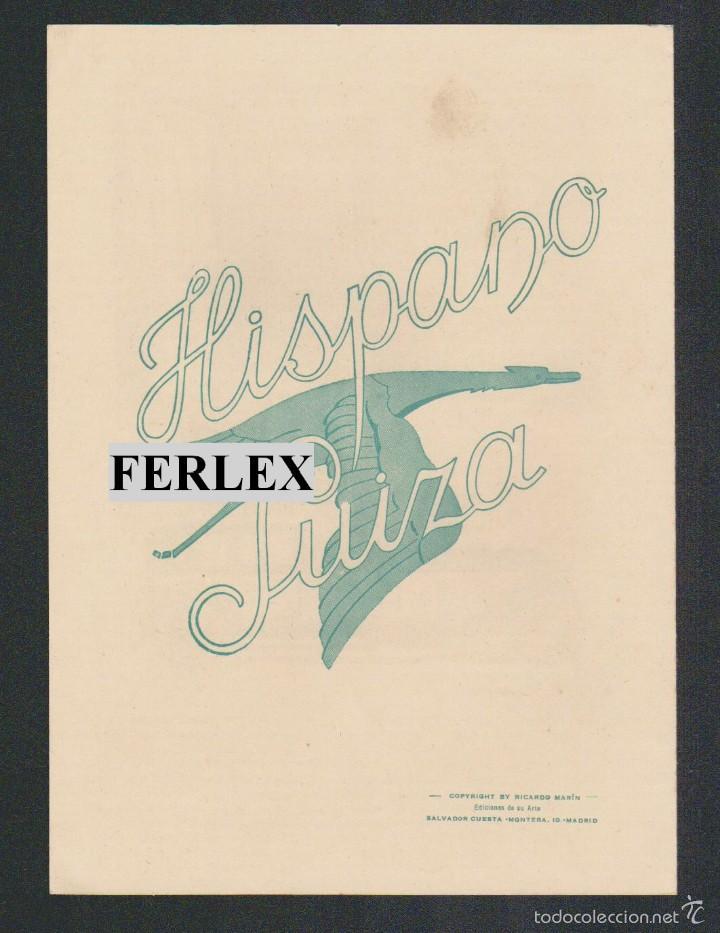 Coches y Motocicletas: Folleto publicitario de la casa Hispano Suiza, repartido en las Exposiciones de Sevilla y Barcelona. - Foto 3 - 58144191