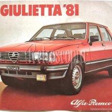 Coches y Motocicletas: CATALOGO DESPLEGABLE PUBLICIDAD ALFA ROMEO GIULIETTA '81 EN CASTELLANO. Lote 58486483