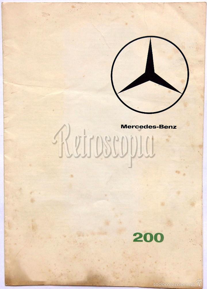 CATALOGO DESPLEGABLE PUBLICIDAD MERCEDES BENZ 200 COLAS EN CASTELLANO (Coches y Motocicletas Antiguas y Clásicas - Catálogos, Publicidad y Libros de mecánica)