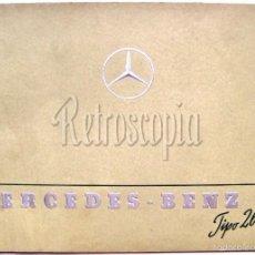 Coches y Motocicletas: CATALOGO MERCEDES BENZ TIPO 260 D AÑOS 30 EN CASTELLANO EN COLOR MUY DIFICIL. Lote 58539574