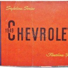 Coches y Motocicletas: CATALOGO DESPLEGABLE PUBLICIDAD CHEVROLET 1949 FLEETLINE SERIES AÑOS 40 - 50 EN INGLÉS. Lote 58540213