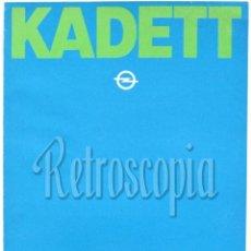 Coches y Motocicletas: CATALOGO DIPTICO DESPLEGABLE PUBLICIDAD OPEL KADETT AÑO 1981 EN CASTELLANO. Lote 58561421