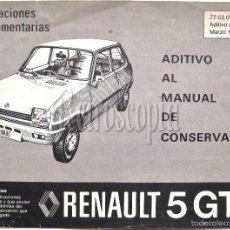 Coches y Motocicletas: CATALOGO PUBLICIDAD ADITIVO AL MANUAL DE CONSERVACION RENAULT 5 GTL AÑO 1977 EN CASTELLANO. Lote 106628540