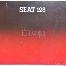 Coches y Motocicletas: CATALOGO PUBLICIDAD SEAT 128 (BREAK BERLINA DEPORTIVO) AÑO 1977 EN CASTELLANO. Lote 96615975